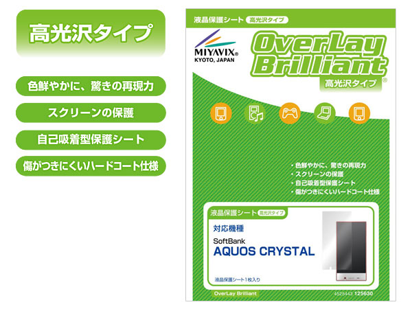 本日の新商品(2014年9月26日)