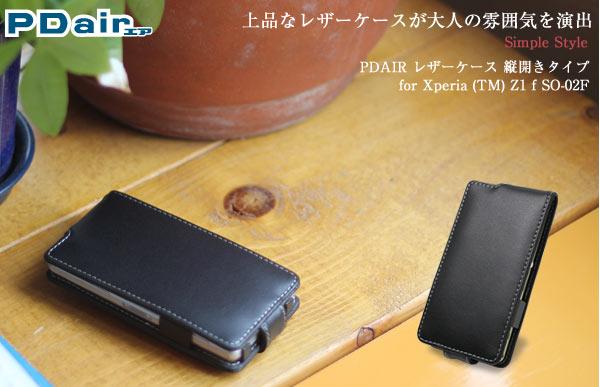 本日の再入荷(2014年9月29日)
