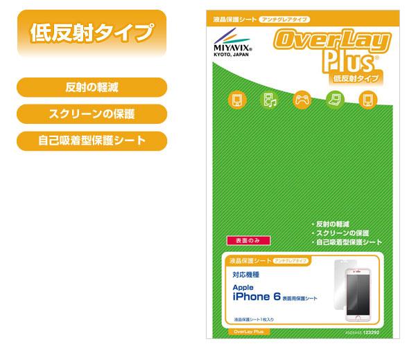 本日の新商品(2014年9月11日)