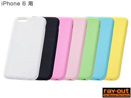 iPhone 6用のケース・ジャケット・カバー等が本日も入荷!(レイ・アウト&ZENUS)