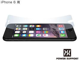 iPhone 6&iPhone 6 Plus用に待望のパワーサポートブランドが登場です!