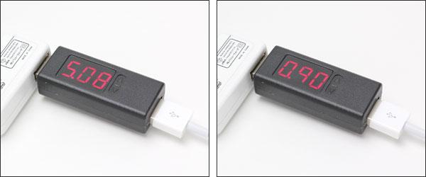 USB電圧電流チェッカー
