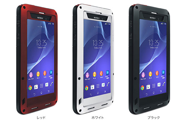LOVE MEI Powerful Case for Xperia (TM) Z2 SO-03F
