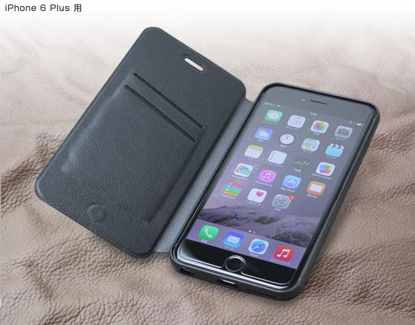 iPhone 6 PlusとiPhone 6のリーズナブルな手帳型ケースはポケットやスタンド機能もあり!