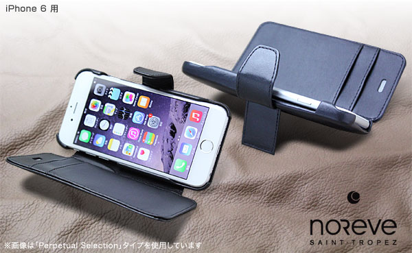 Noreve Exceptional Selection レザーケース for iPhone 6 横開きタイプ(背面スタンド機能付)