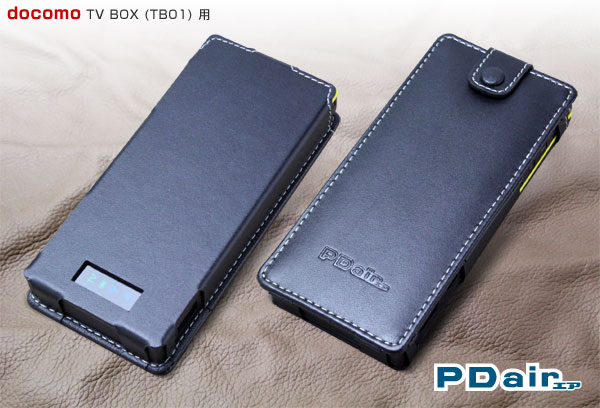 PDAIR レザーケース for TV BOX (TB01) スリーブタイプ
