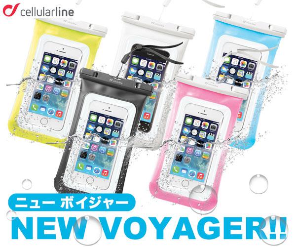 cellularline Voyager 防水スマートフォンケース