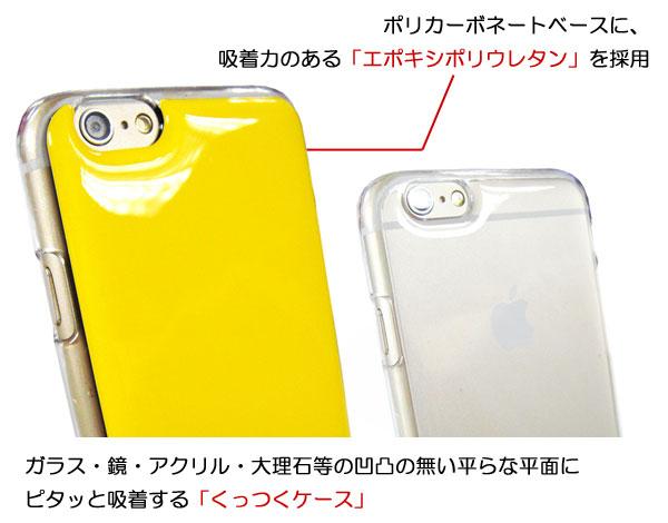 本日の新商品(2014年12月15日)