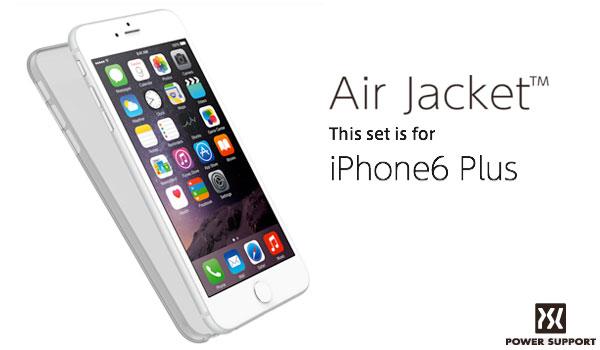 エアージャケットセット for iPhone 6 Plus