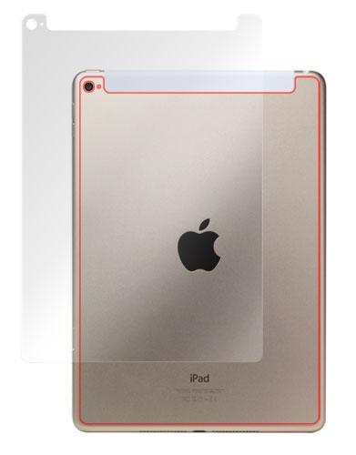 OverLay Brilliant for iPad Air 2(Wi-Fi + Cellularモデル) 裏面用保護シート