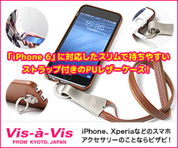 PU レザーケース for iPhone 6