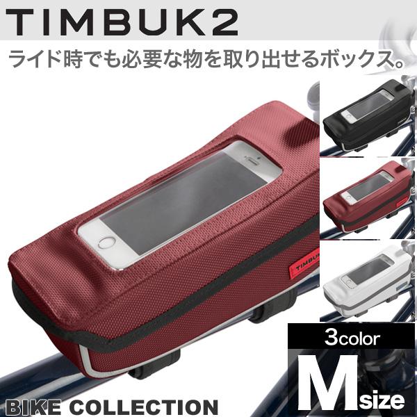 TIMBUK2 グッディーボックス M