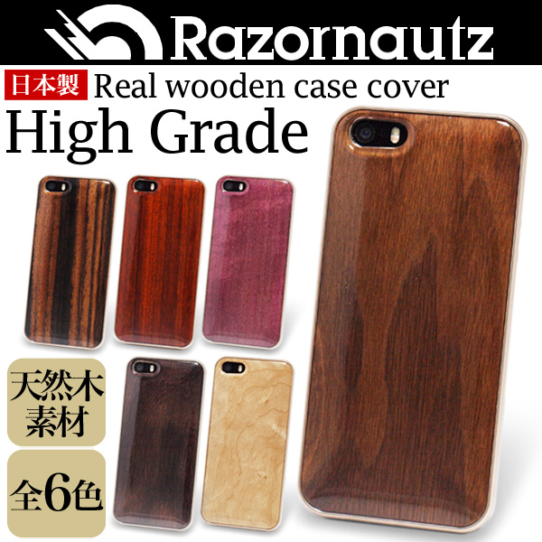 Razornautz Real Wooden Case Cover HighGrade for iPhone 5s/5