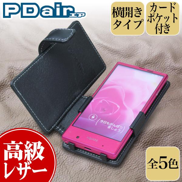 PDAIR レザーケース for AQUOS SERIE mini SHV31 横開きタイプ