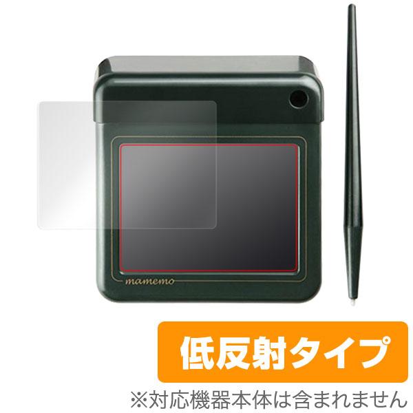OverLay Plus for 卓上メモ「マメモ」 TM1