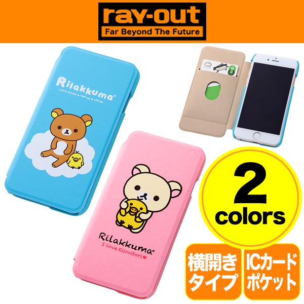 リラックマ・ブックレザーケース(合皮) for iPhone 6
