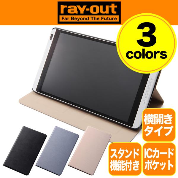 スリムレザーケース(合皮) for MediaPad M1 8.0 403HW/dtab d-01G