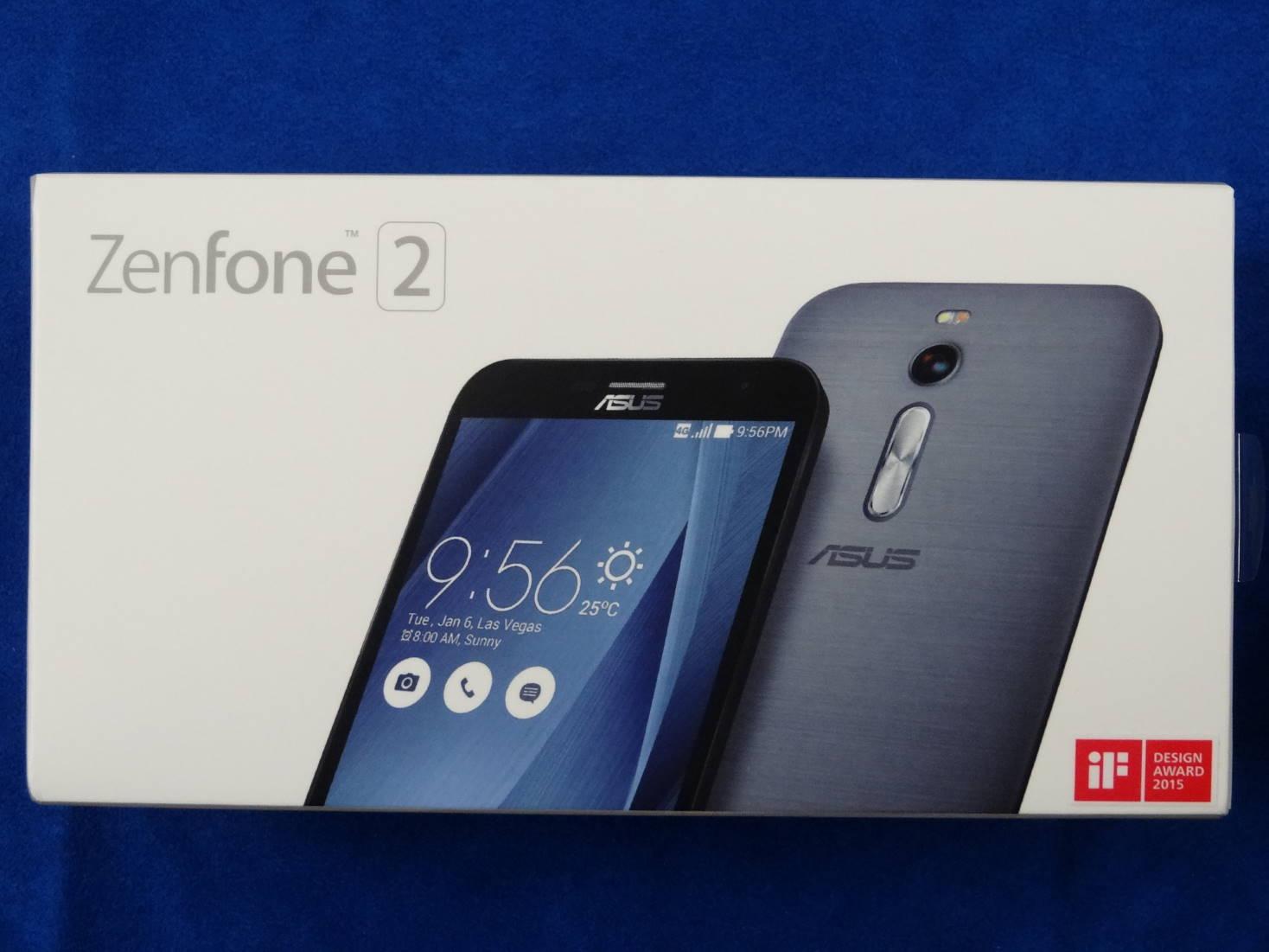 ZenFone 2 パッケージ
