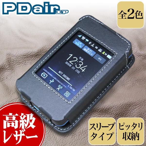 PDAIR レザーケース for Wi-Fi STATION L-01G スリーブタイプ
