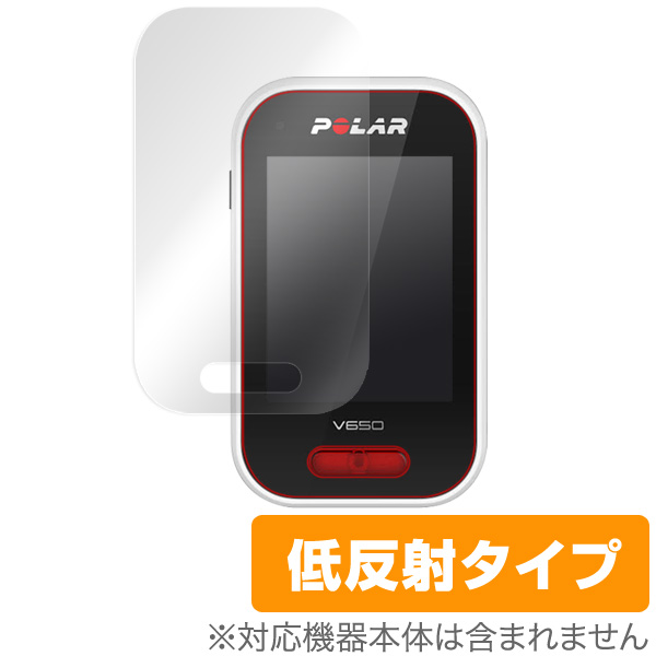 OverLay Plus for Polar V650