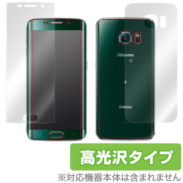 OverLay Brilliant for Galaxy S6 edge SC-04G/SCV31 『表・裏両面セット』