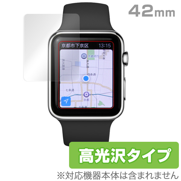 OverLay Brilliant for Apple Watch 42mm(2枚組)