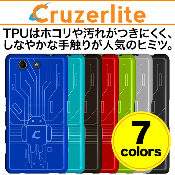 Cruzerlite Bugdroid Circuit Case for Xperia (TM) A4 SO-04G