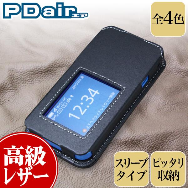 PDAIR レザーケース for Speed Wi-Fi NEXT W01 スリーブタイプ
