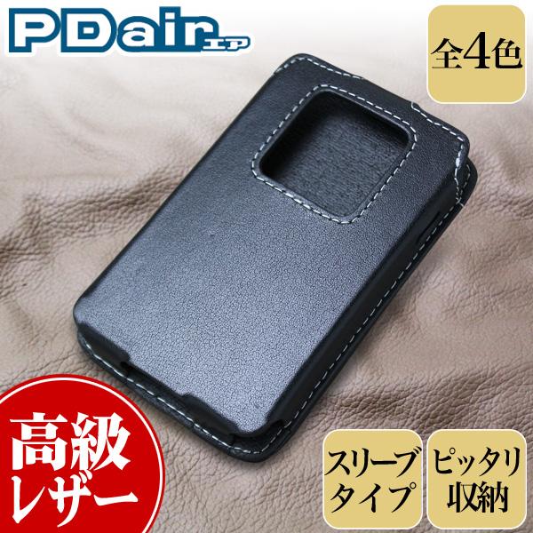 PDAIR レザーケース for Speed Wi-Fi NEXT WX01 スリーブタイプ