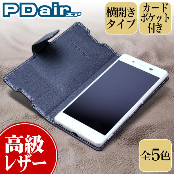 Xperia (TM) Z4 専用デザインの高級レザーケースは5タイプ!人気の手帳型も!(PDAIR WORKSHOP)