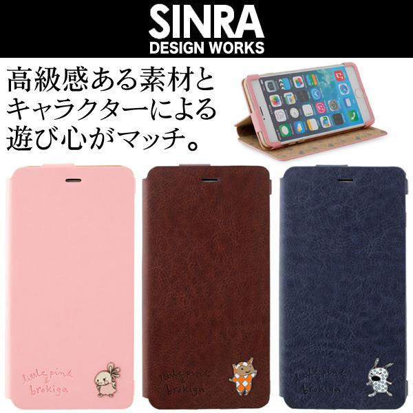 「リトルピンク&ブロキガ」コラボケース for iPhone 6 Plus