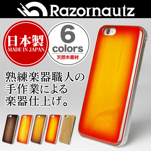 Razornautz REAL WOODEN CASE COVER 「WoodGrain-木目-」 for iPhone 6