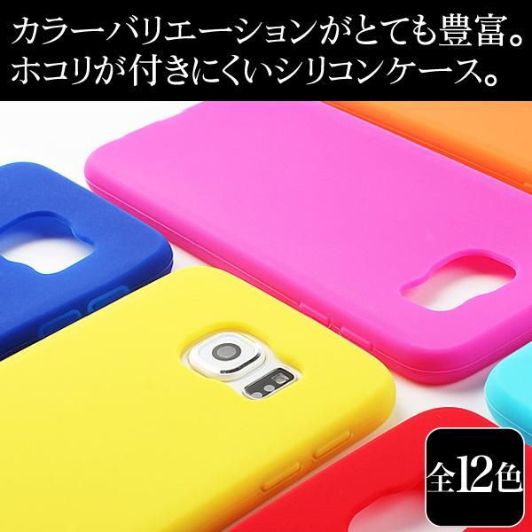 シリコンケース for Galaxy S6 SC-05G