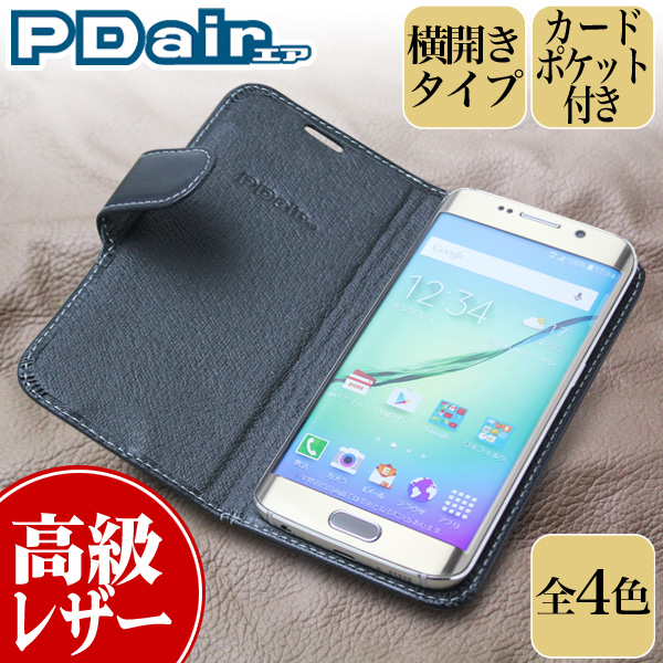 PDAIR レザーケース for Galaxy S6 edge SC-04G/SCV31/404SC 横開きタイプ
