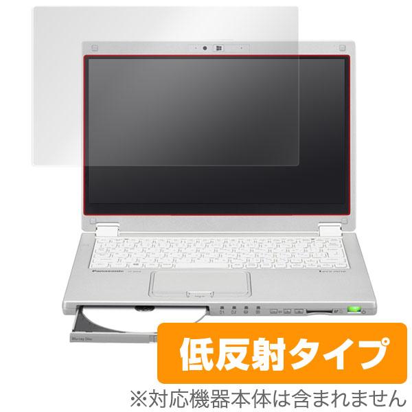 OverLay Plus for レッツノートMX(CF-MX4)
