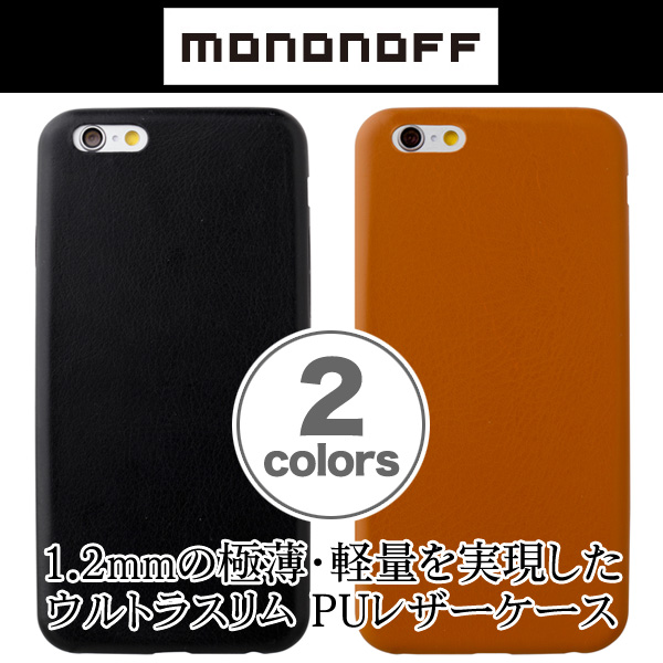 mononoff MCI-14AL Air Ultra Slim PU Leather Case for iPhone 6