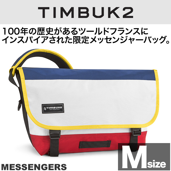TIMBUK2 Le Tour Messenger ツールメッセンジャー (French Bandeau) Mサイズ