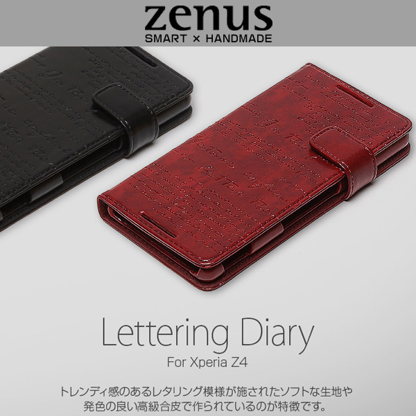 本日の新商品(2015年6月25日)