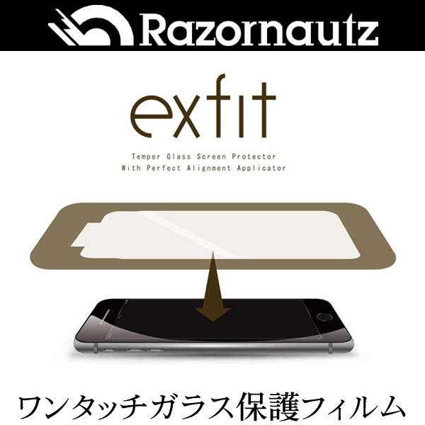 Razornautz TEMPER GLASS SCREEN PROTECTOR -exfit- for iPhone 6(クリア)