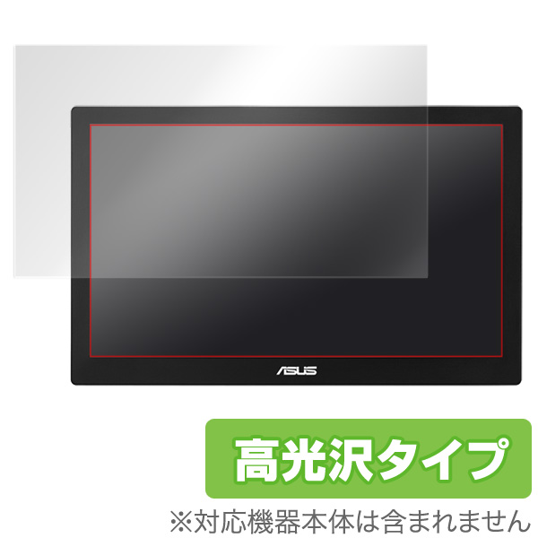OverLay Brilliant for ASUS MB168B+/MB168B