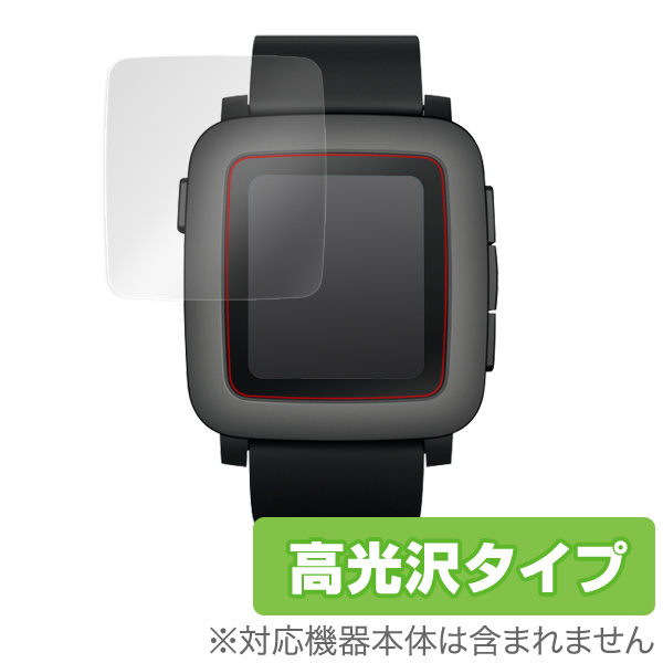 OverLay Brilliant for PEBBLE TIME 極薄保護シート(2枚組)