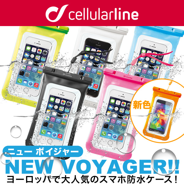 cellularline Voyager 新防水スマートフォンケース