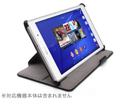PU レザーケース スタンド機能付き for Xperia (TM) Z3 Tablet Compact(ブラック)