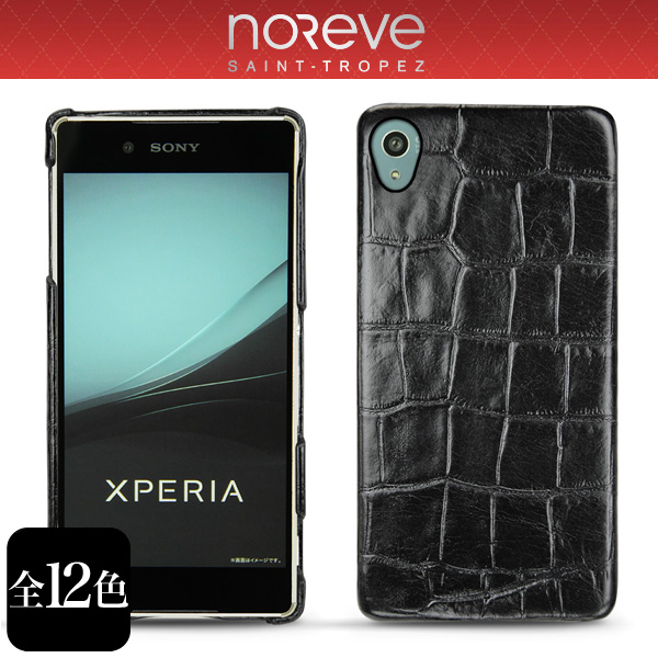 Noreve Horizon Selection レザーバックケース for Xperia (TM) Z4 SO-03G/SOV31/402SO