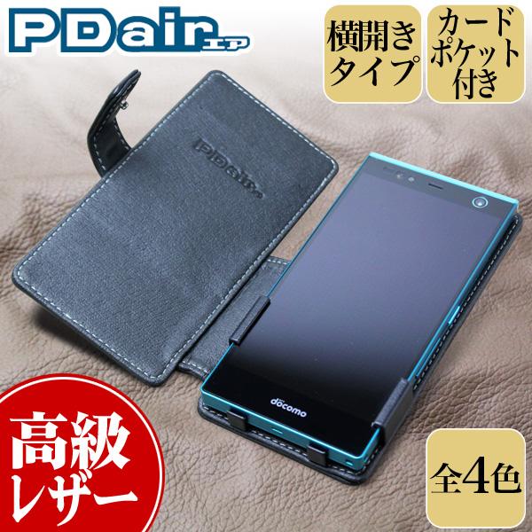ARROWS NX F-04G 専用レザーケースは4色5タイプ!手帳型あり!(PDAIR WORKSHOP)
