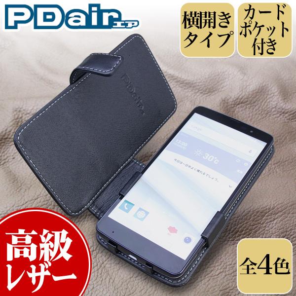 PDAIR レザーケース for isai vivid LGV32 横開きタイプ