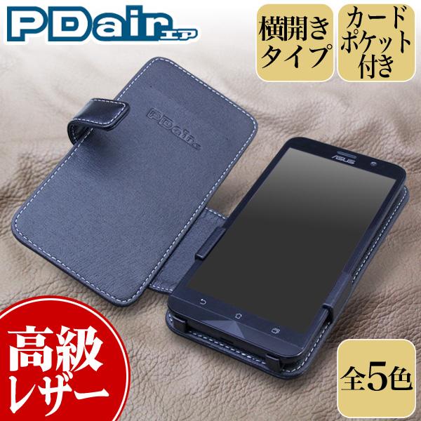 ASUS ZenFone 2 専用のレザーケースは人気の手帳型を含む5タイプ!(PDAIR WORKSHOP)
