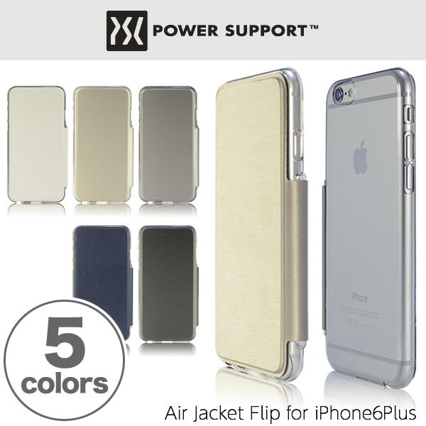 iPhone 6やiPhone 6 Plus用のパワーサポートブランドには手帳型もあり!
