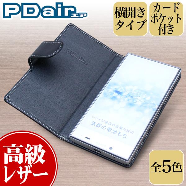 PDAIR レザーケース for AQUOS CRYSTAL 2 横開きタイプ