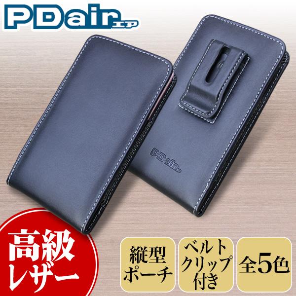 PDAIR レザーケース for Disney Mobile on docomo DM-01G ベルトクリップ付バーティカルポーチタイプ